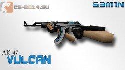 Скачать АК-47 Вулкан для cs 1.6.